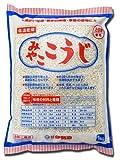 Miyako Koji, japanischer getrockneter Koji-Malzreis, zur Herstellung von Shio Koji, Miso, süßem Sake, Tsukemono-Gurken, trocken gealtertem Rindfleisch (1 kg-Päckchen) Hergestellt in Japan